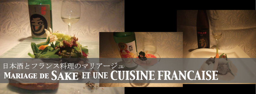 日本酒_OUTLINE_150322